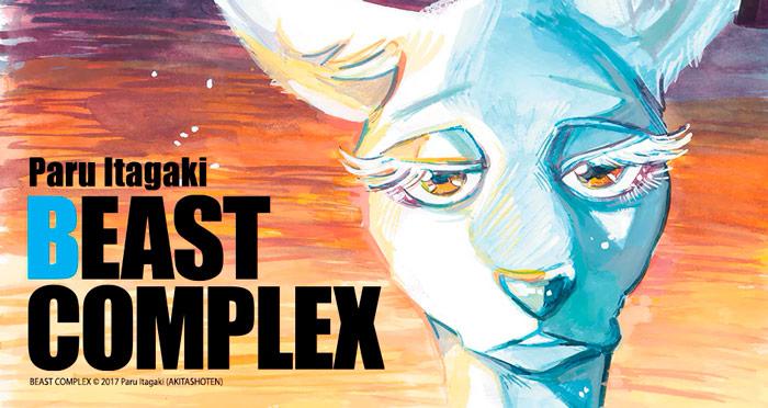 Beast Complex manga - Paru Itagaki - Milky Way Ediciones