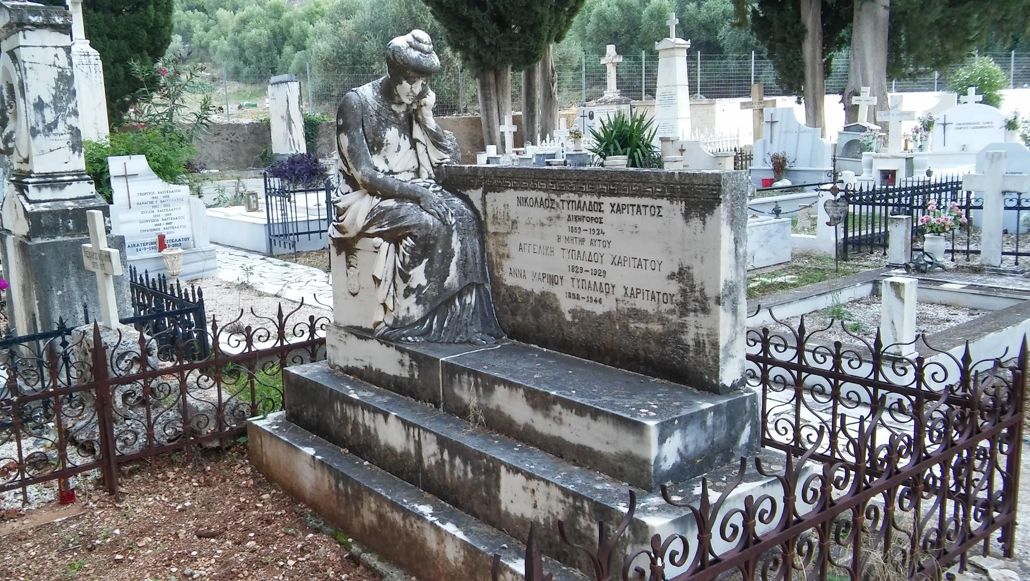 Drapano Cemetery (Argostoli, Kefallonia Island, Greece)