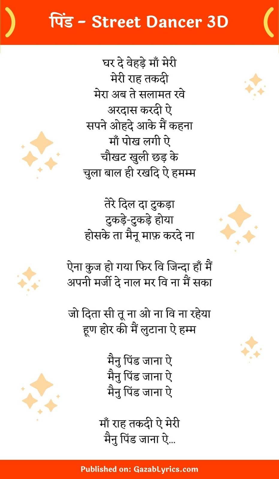 Pind song lyrics image