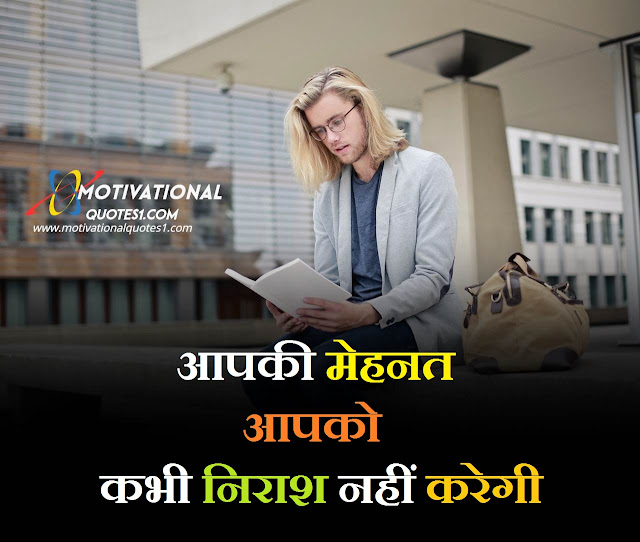 study motivation image in hindi,psychological needs of humans, best motivational quotes to study, study motivation tamil, pleasure travel motivation, self study motivation,
