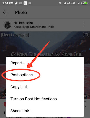 How to remove tag from posts