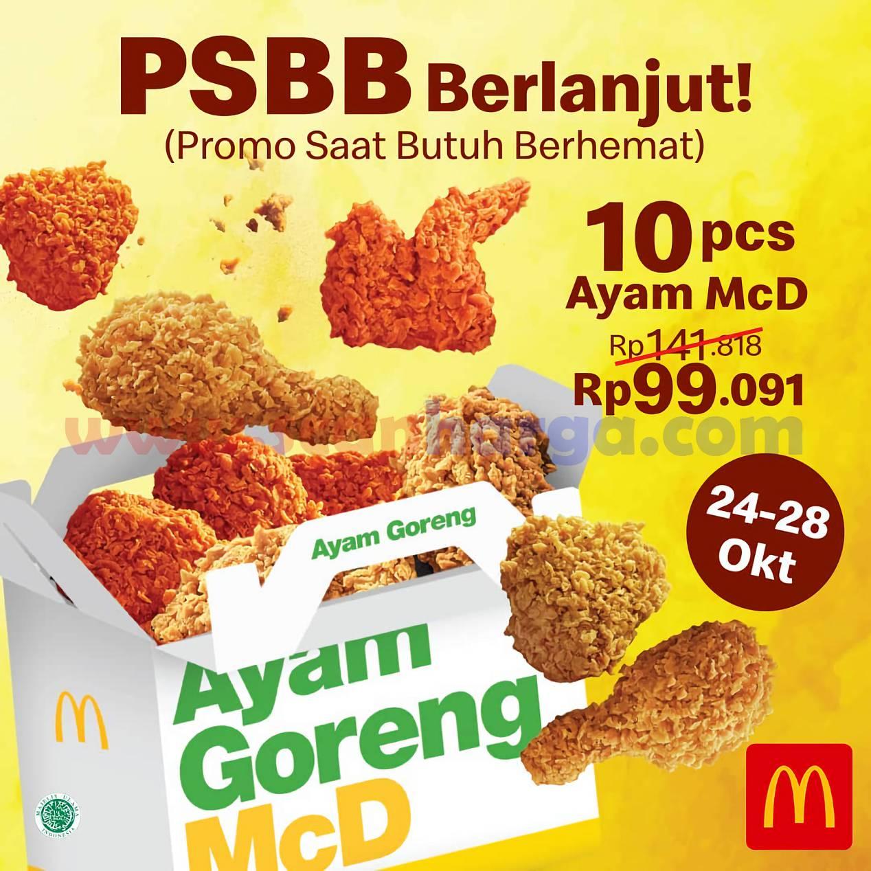 McDonalds PSBB Promo Hemat 10 Pcs Ayam cuma Rp 99.091,- aja