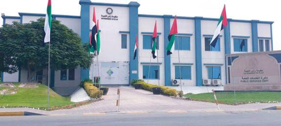 وظائف دائرة الخدمات العامة براس الخيمة 1443/2021
