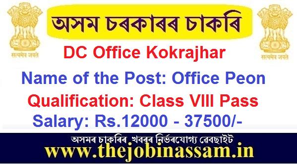 DC Office Kokrajhar Recruitment 2020