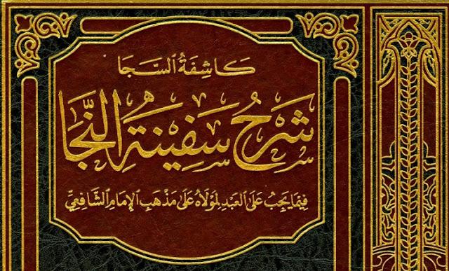 kitab kasyifus saja syarah safinatun naja