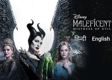 Download Maleficent: Mistress of Evil (2019) Dual Audio [Hindi+English] 720p + 1080p Bluray ESubs