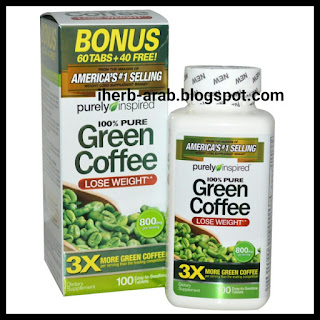 حبوب القهوة الخضراء الامريكية