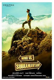 Yevade Subramanyam (2015)