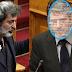 ΕΝΤΑΣΗ! ΠΟΙΟΝ ΥΠΟΥΡΓΟ της ΝΔ κατηγορεί ο Πολάκης για την τραγωδία της Αίγινας...