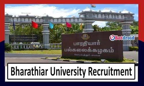 Bharathiar University Recruitment 2021, Apply for Bharathiar University Coimbatore Non Teaching Job Vacancy