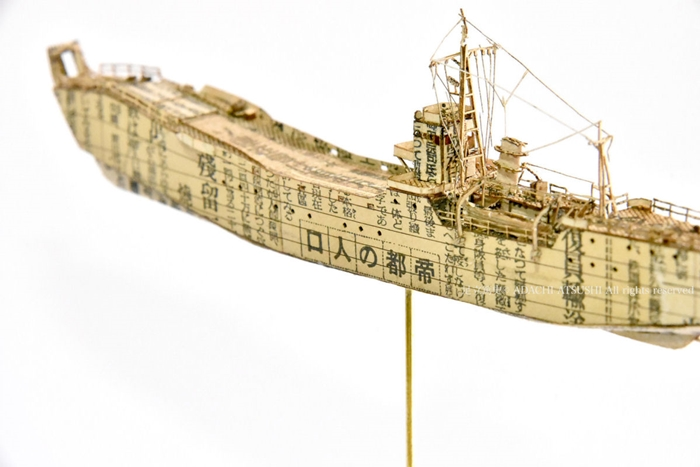The Intricate Models Of Bettleships Made With Old Newspapers