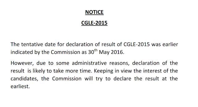 SSC CGL 2015 Result Declaration (New Notice)