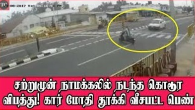 Recent Accident in Namakkal