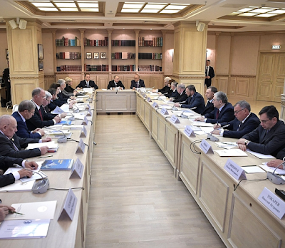 Vladimir Putin at the Moscow State University Board of Trustees meeting.