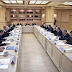 Moscow State University Board of Trustees meeting.
