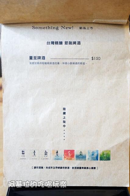 13669268 1038679906185254 150373337039901372 o - 西式料理|斑馬散步咖啡 Zebra Walking Cafe