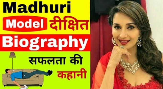 Madhuri Dixit Biography   LifeStory   Hindi  