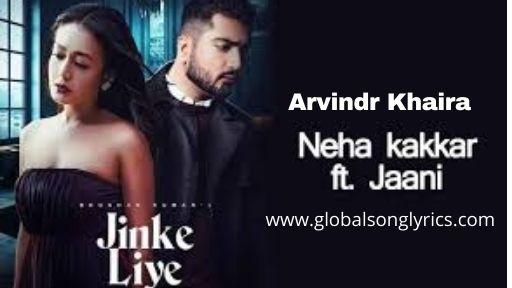B Praak New Song | Jinke Liye Neha Kakkar | Arvindr Khaira | Bhushan Kumar |