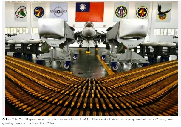 The United States will sell air-to-ground missiles to Taiwan