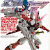 "Gundam Weapons: Mobile Suit Gundam SEED Destiny Astray R Caletvwlch ""BOOK"""