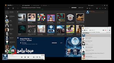 برنامج MusicBee