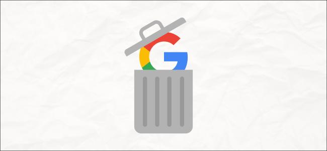 شعار google في سلة المهملات