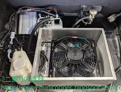 中国製 電動コンプレッサーカーエアコンキット