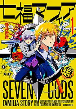 Shichifuku Mafia Manga