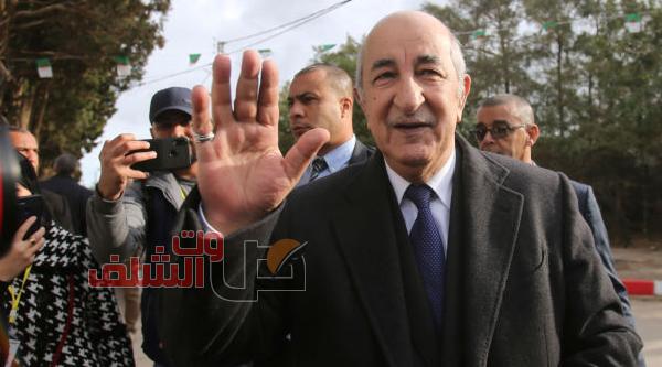 أول خرجة رسمية لرئيس الجمهورية عبد المجيد تبون