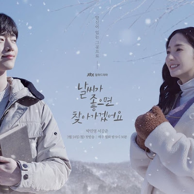 Kiss Hot Park Min Young x Seo Kang Joon (I'll Find You on a Beautiful Day) 2020