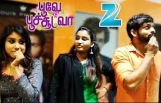ZEE Tamil Poove Poochudava Serial Actors Dubsmash
