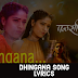 Dhingana Song Lyrics | Marathi Lyrics | Adarsh Shinde