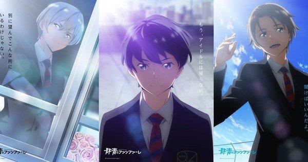 El anime Gunjō no Fanfare de ANiplex muestra un nuevo trailer