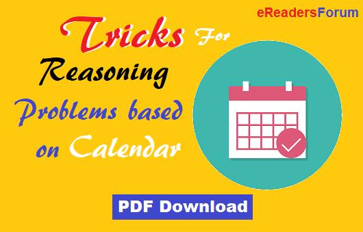 calendar-problem-tricks