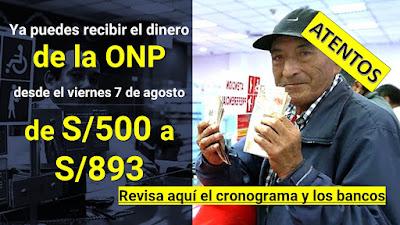 Ya puedes retirar el dinero de la ONP desde el viernes 7 de agosto