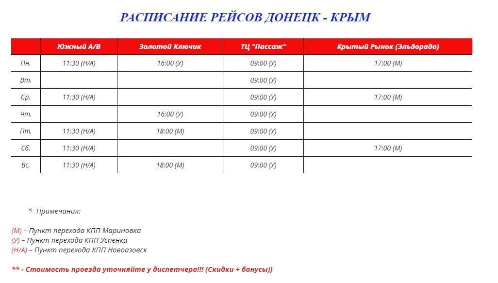 Мебель под заказ в луганской областей