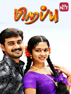 Download Phir Ek Ashanti (Pirappu) (2021) Full Movie Hindi Dubbed HDRip 1080p | 720p | 480p | 300Mb | 700Mb