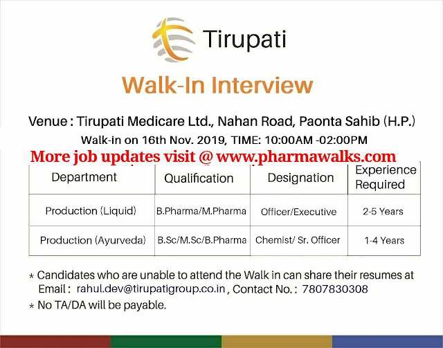 Tirupati Medicare - Walk-in interview for Production department on 16th November, 2019