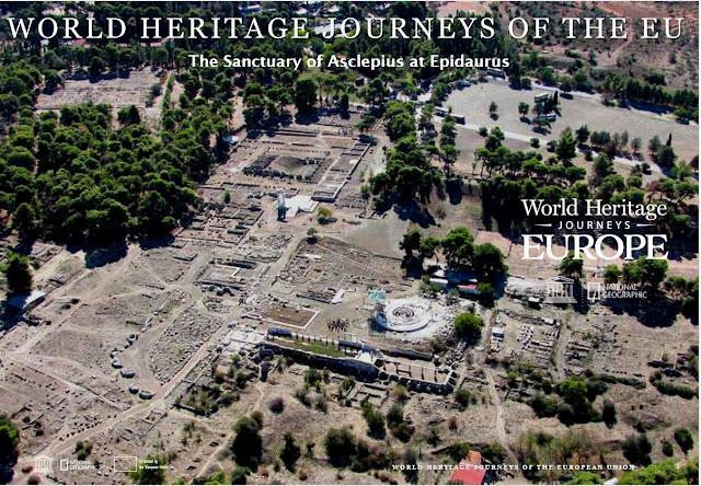 """Η UNESCO εγκαινιάζει τη νέα ψηφιακή πλατφόρμα """"World Heritage Journeys-Europe"""""""