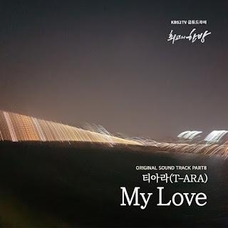 Lirik Lagu T-ara – My Love
