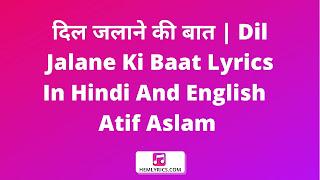 दिल जलाने की बात | Dil Jalane Ki Baat Lyrics In Hindi And English - Atif Aslam | Sufiscore