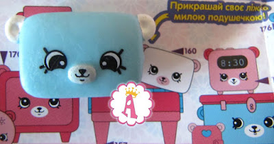 Shopkins petkins игрушка с мордочкой медведя