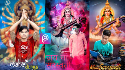 saraswati puja photo editing picsart 2020