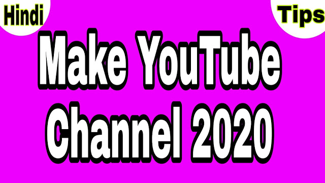 Make YouTube Channel 2021