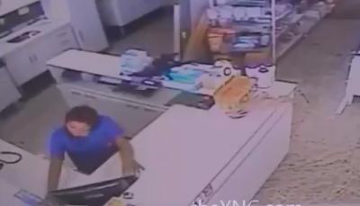 Le Dispara a su Ex esposa en su Trabajo