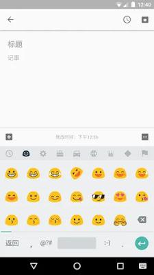 Google Pinyin Input interface