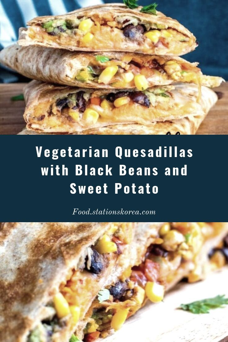 Vegetarian Quesadillas with Black Beans and Sweet Potato #healthyrecipeseasy #healthyrecipesdinnercleaneating #healthyrecipesdinner #healthyrecipesforpickyeaters #healthyrecipesvegetarian #HealthyRecipes #HealthyRecipes #recipehealthy #HealthyRecipes #HealthyRecipes&Tips #HealthyRecipesGroup  #food #foodphotography #foodrecipes #foodpackaging #foodtumblr #FoodLovinFamily #TheFoodTasters #FoodStorageOrganizer #FoodEnvy #FoodandFancies #drinks #drinkphotography #drinkrecipes #drinkpackaging #drinkaesthetic #DrinkCraftBeer #Drinkteaandread
