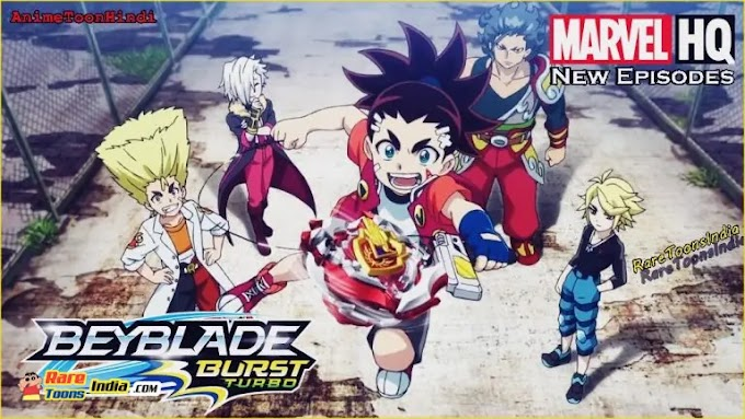 Beyblade Burst Turbo (Season 3) Episodes Hindi Dubbed Download FHD