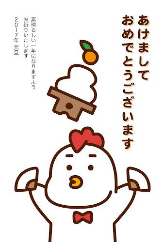 扇子を持ったニワトリのイラスト年賀状(酉年)