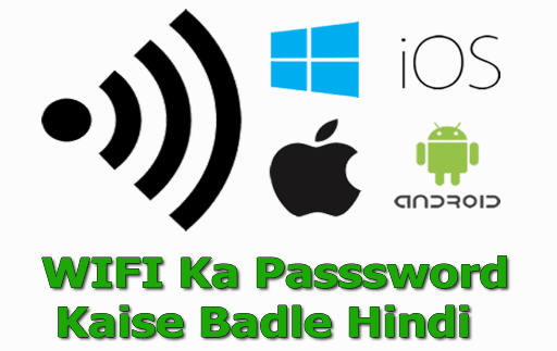 wifi-password-kaise-badle